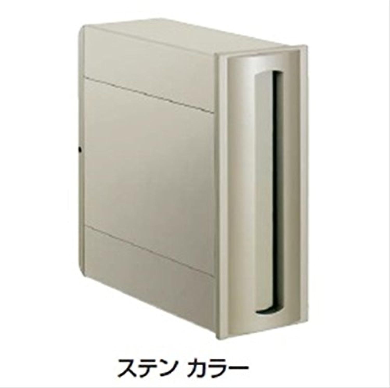 四国化成 アルメール UT2型 (ダイヤル錠仕様)AM-UT2DSC 『郵便ポスト』 ステン カラー