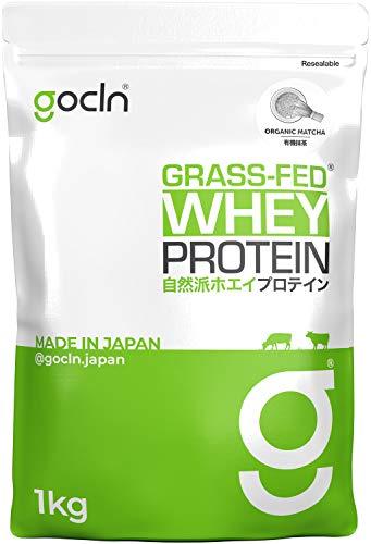 GoCLN ホエイプロテイン(グラスフェッド) 1Kg (合成甘味料・香料、無添加)オーガニック抹茶