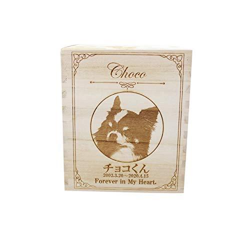 ペット骨壷 桐製 木箱 組み木 写真入り オリジナル 骨壺 ナチュラル かわいい 仏具 ペット供養 化粧箱 (Aデザイン, 5寸)