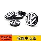 WARDE Adecuado para Volkswagen CC Magotan Sagitar Bora Tiguan Lavida Santana Golf Hub Cover Tire Center Mark, 60 mm Simple