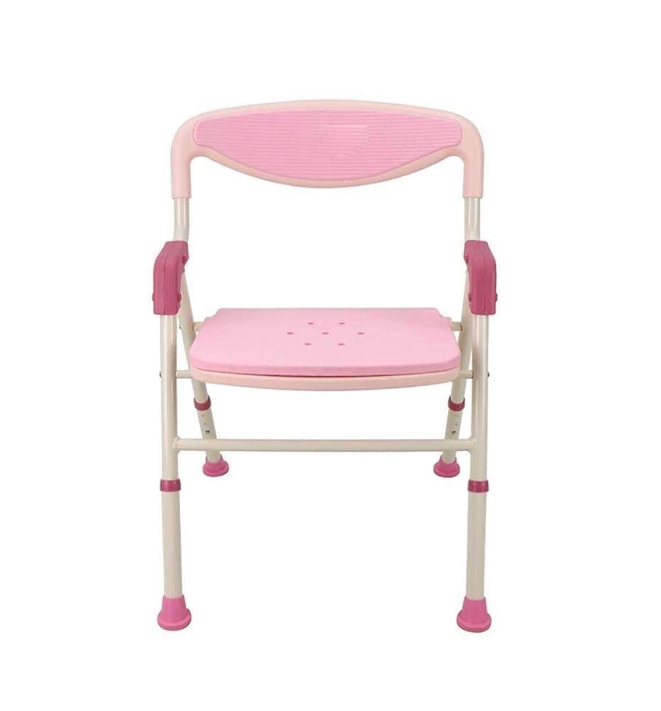 オープニング居住者疎外するトイレチェアハンディキャップ用折りたたみ椅子 (Color : ピンク)