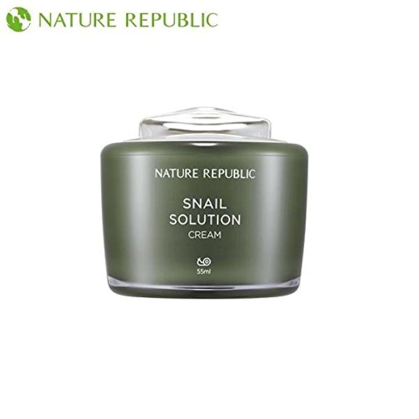 思い出す口システム正規輸入品 NATURE REPUBLIC(ネイチャーリパブリック) S SOL クリーム b 55ml NK0637