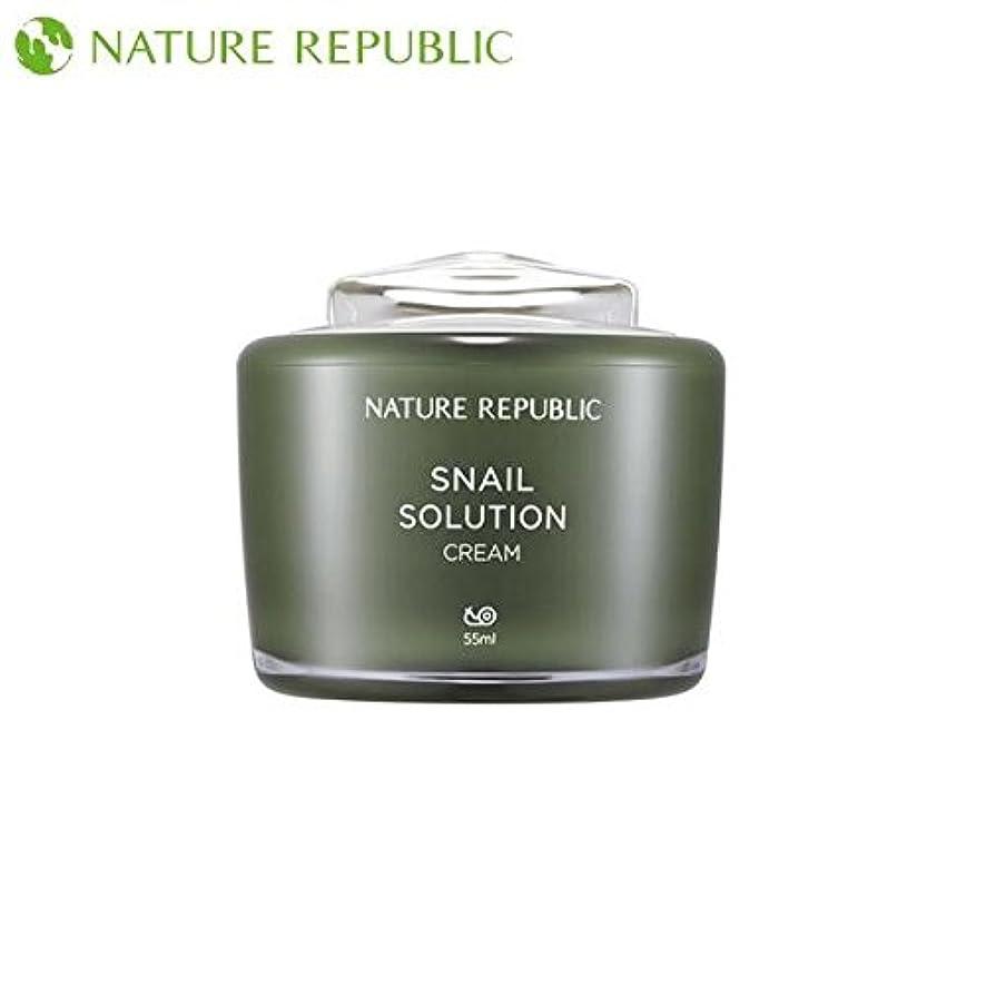 契約ボックス承認正規輸入品 NATURE REPUBLIC(ネイチャーリパブリック) S SOL クリーム b 55ml NK0637