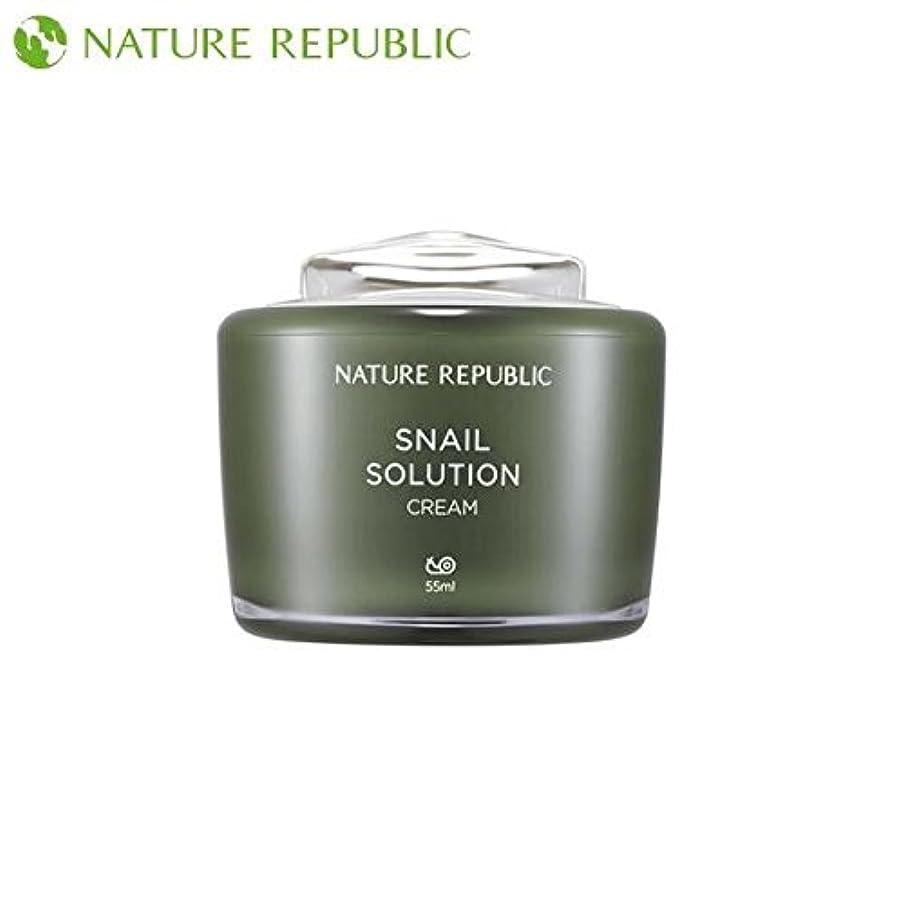 種真鍮独裁者正規輸入品 NATURE REPUBLIC(ネイチャーリパブリック) S SOL クリーム b 55ml NK0637