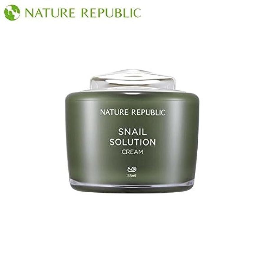 脅威アジアささいな正規輸入品 NATURE REPUBLIC(ネイチャーリパブリック) S SOL クリーム b 55ml NK0637