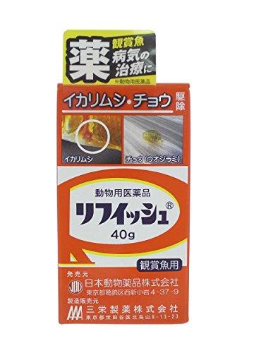 【動物用医薬品】ニチドウ リフィッシュ 観賞魚用 40g