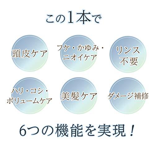 haru(ハル)100%天然由来シャンプーharukurokamiスカルプ(ノンシリコン、アミノ酸系)(リンス・コンディショナー不要)柑橘系400mL