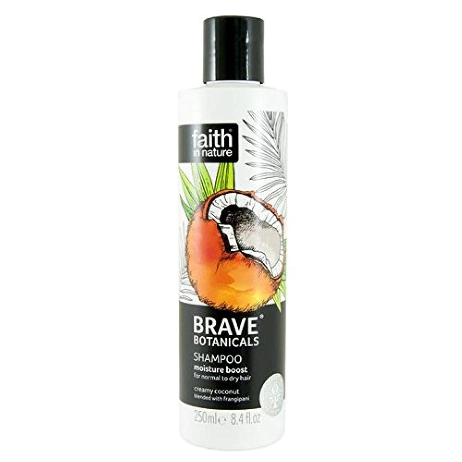 マトロン断言する暴露Brave Botanicals Coconut & Frangipani Moisture Boost Shampoo 250ml (Pack of 2) - (Faith In Nature) 勇敢な植物ココナッツ&プルメリア水分ブーストシャンプー250Ml (x2) [並行輸入品]