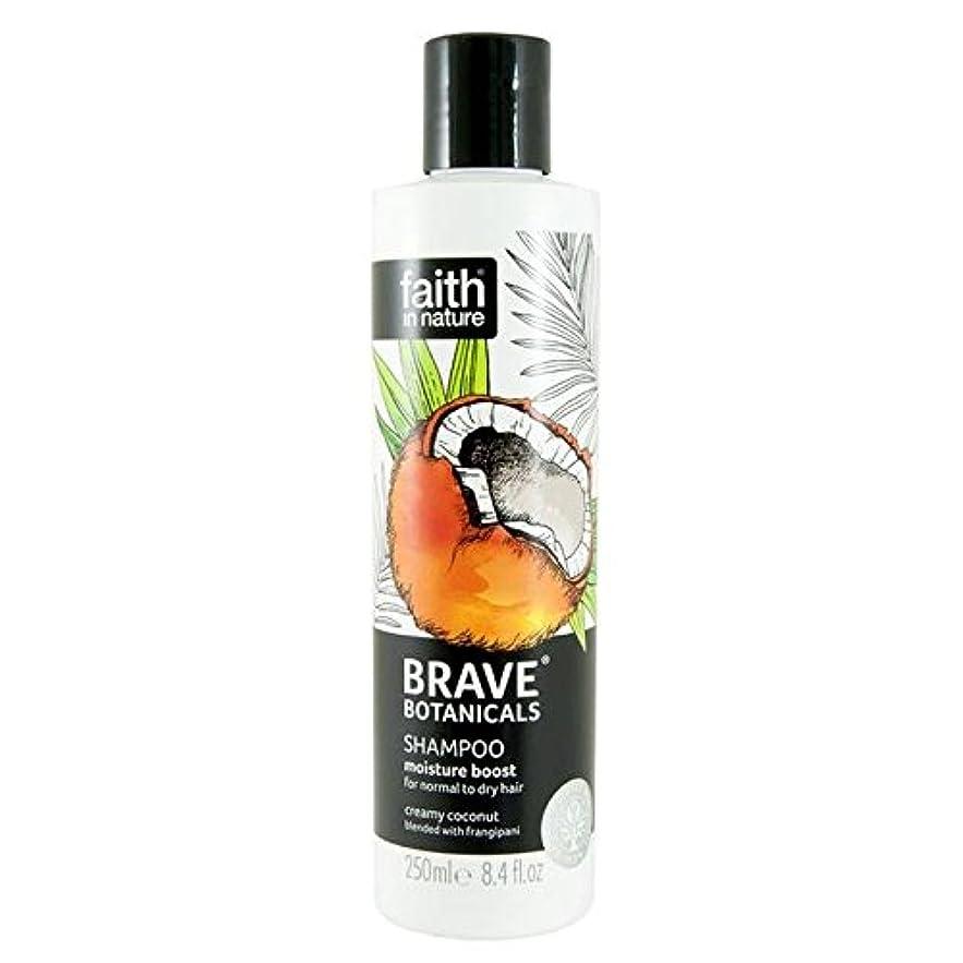 不健康第二に首謀者Brave Botanicals Coconut & Frangipani Moisture Boost Shampoo 250ml (Pack of 4) - (Faith In Nature) 勇敢な植物ココナッツ&プルメリア水分ブーストシャンプー250Ml (x4) [並行輸入品]