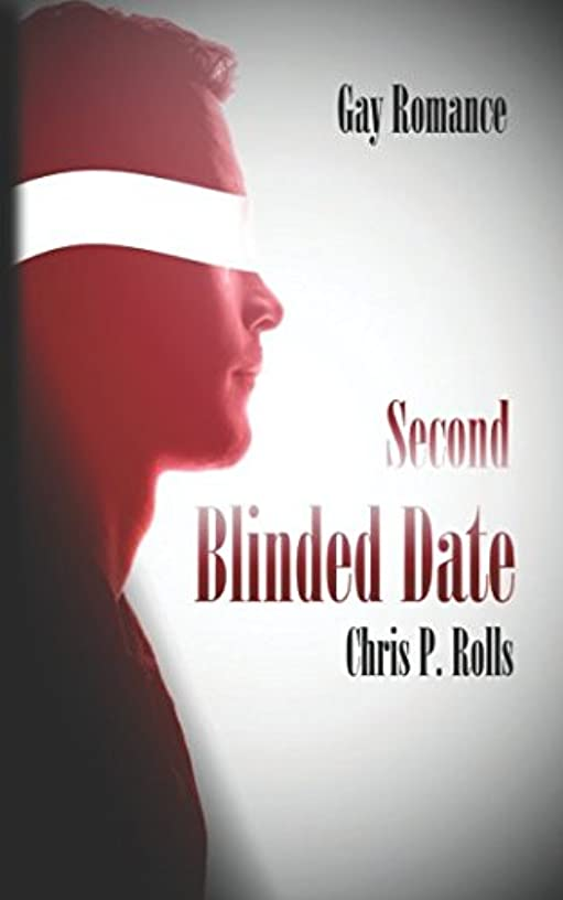 風味苦しみサーバBlinded Date 2: Second Date