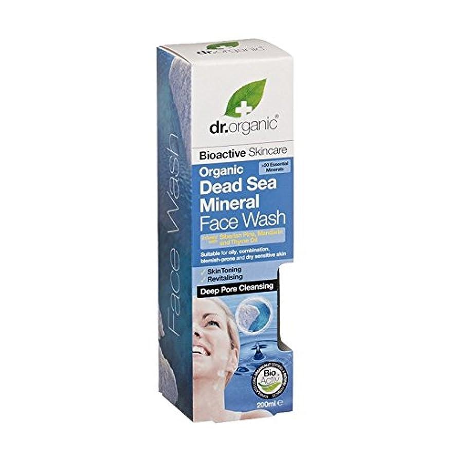悪い感謝祭発火するDr有機死海のミネラル洗顔 - Dr Organic Dead Sea Mineral Face Wash (Dr Organic) [並行輸入品]