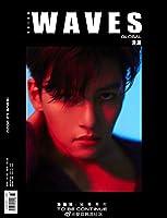 WAVES China magazine 中国雑誌 Ji Chang Wook チ・チャンウク 表紙 2020年 12月号