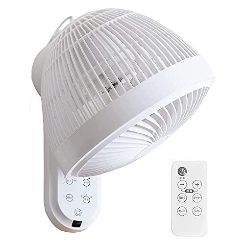 iimono117 壁掛け扇風機 サーキュレーター 360°首振り ハイパワー送風 ~22畳 リモコン タイマー付き 2021年モデル 換気 空気循環 (PSE認証済み)