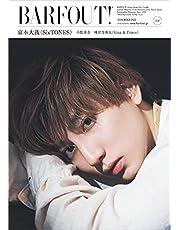 BARFOUT! バァフアウト! 2021年11月号 NOVEMBER 2021 Volume 314 京本大我(SixTONES) (Brown's books)