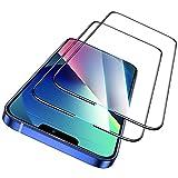 ESR iPhone 13 mini フィルム 2021 液晶保護 強化ガラスフィルム 簡単貼り付けガイド枠付き 50kgの力に耐えられる 頑丈 スクリーン保護フィルム 5.4インチ 2枚入り