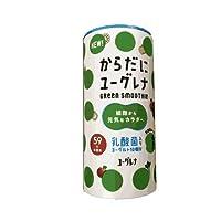 からだにユーグレナ Green Smoothie 乳酸菌 195g パック 30 本 (15 本 * 2 ケース) ユーグレナ