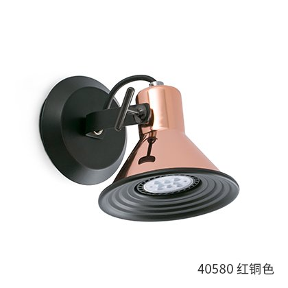 Lámpara de pared Moderna Cálido,Moda Agradable Luz de Lámpara fotográfica creativa Lámpara de pared lámpara de dormitorio lámpara de sala Lámpara de pared de pasillo llamarada, cobre rojo 40580