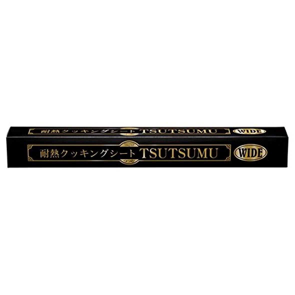 脱走平日暫定リケンファブロ TSUTSUMU 耐熱クッキングシート ロールタイプ ワイド 45cm×25m 6本入