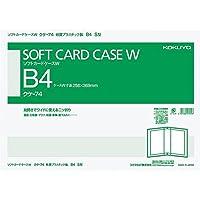 コクヨ ソフトカードケース W 軟質 二つ折り B4-S型 クケ-74 Japan
