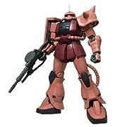 メガサイズモデル 1/48 MS-06S シャア・アズナブル専用 ザクII (機動戦士ガンダム)