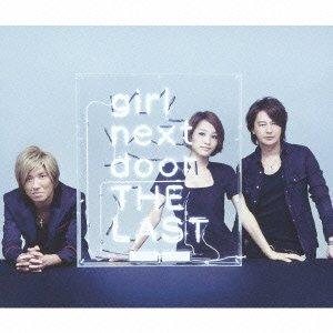 girl next door THE LAST ~UPPER & BALLAD SELECTION~ (CD 2枚組+DVD)