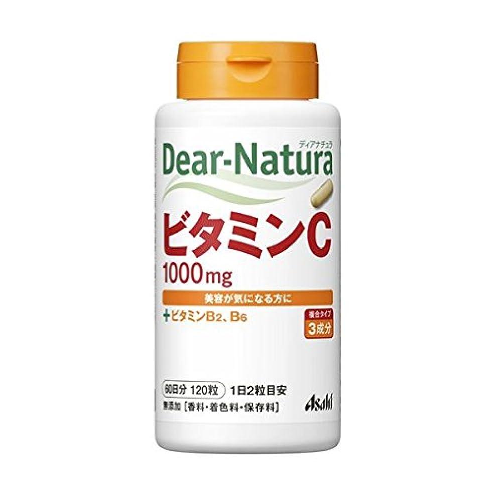 コンパイル森教義【お徳用 5 セット】 ディアナチュラ ビタミンC 60日分 120粒×5セット