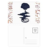コンパス・ストリームの木の芸術のパターン 公式ポストカードセットサンクスカード郵送側20個
