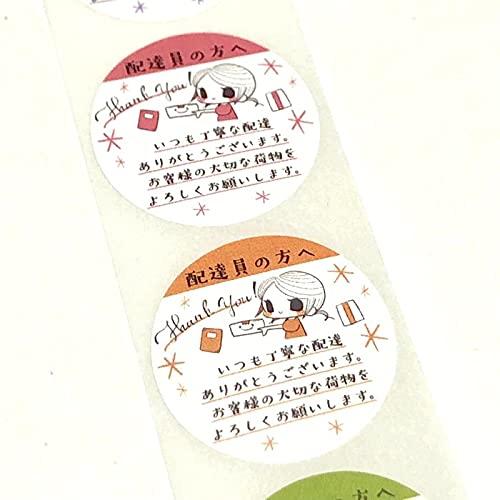 丸シール ケアシール 直径25ミリ 約500枚 1ロール ジャーナルブック スケジュール帳 フレークシール ご褒美シール トレカデコ デコレーション ハンドメイド ハンドメイドパーツ 材料 ファンシー メルヘン (女の子)