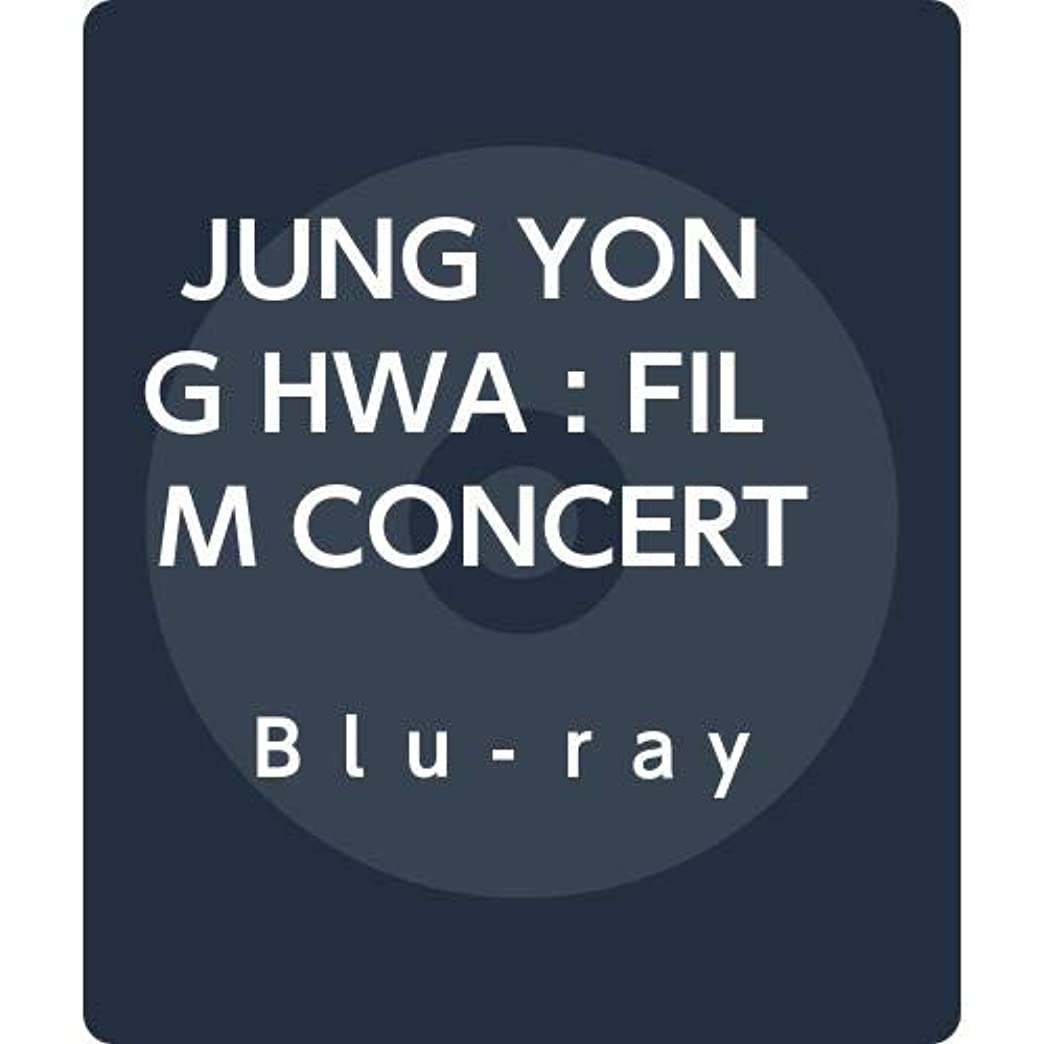 "優勢見える熟読するJUNG YONG HWA : FILM CONCERT 2015-2018 ""Feel the Voice"