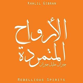 Rebellious Spirits audiobook cover art