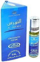 Al Nourus for Men - 6ml (.2 oz) Perfume Oil by Al-Rehab - 3 Pack