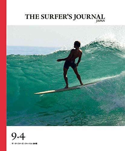 THE SURFER'S JOURNAL(ザ・サーファーズ・ジャーナル) 日本版 9.4号 (2019年11月号)