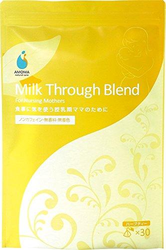 母乳詰まりサポートハーブティーAMOMAミルクスルーブレンド2.0g×30ティーバッグ■授乳中の飲み物やハーブティをお探しのママへ・英国認証オーガニックハーブ使用・ノンカフェインハーブティーのAMOMA(アモーマ)
