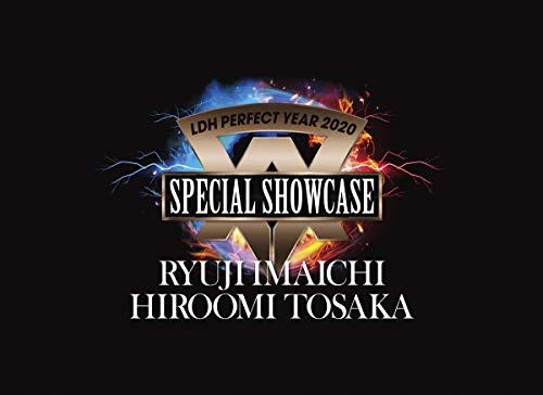 【Amazon.co.jp限定】LDH PERFECT YEAR 2020 SPECIAL SHOWCASE RYUJI IMAICHI / HIROOMI TOSAKA(DVD3枚組)(ビジュアルシート(1種)付き)