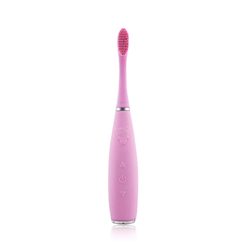 椅子不純最悪電動子供の歯ブラシシリコーン防水超音波電動歯ブラシ大人カップル子供電動歯ブラシ,Pink