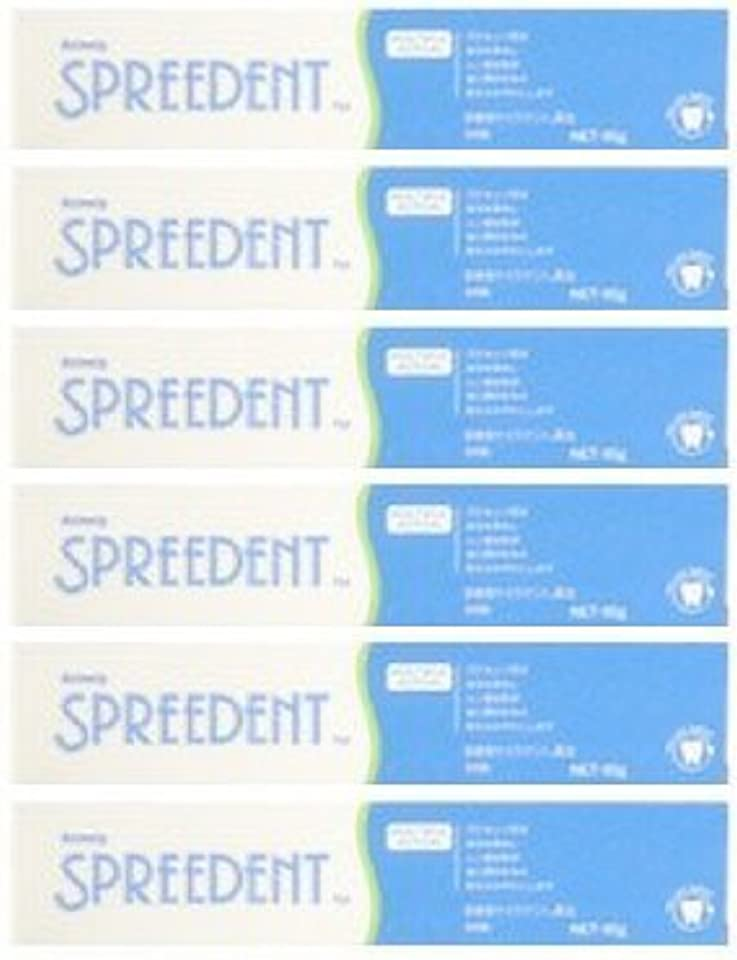 配置二十不安定なアムウェイ スプリーデント フッ素配合ハミガキ ハンディサイズ1本 (65g) E949J-99【6個セット】
