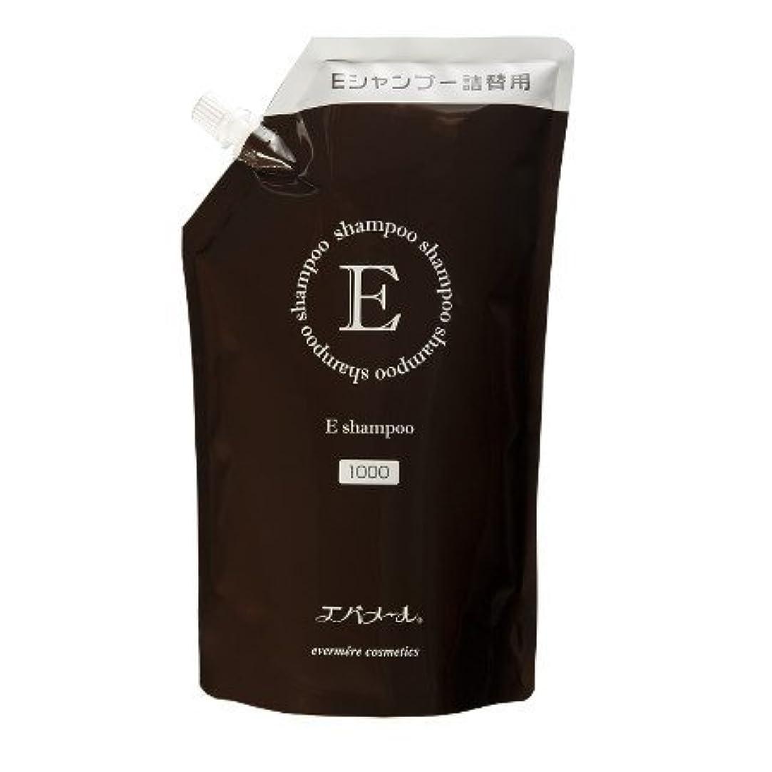 シュガーリスク染色エバメール Eシャンプー 詰替用1000 1000ml レフィル