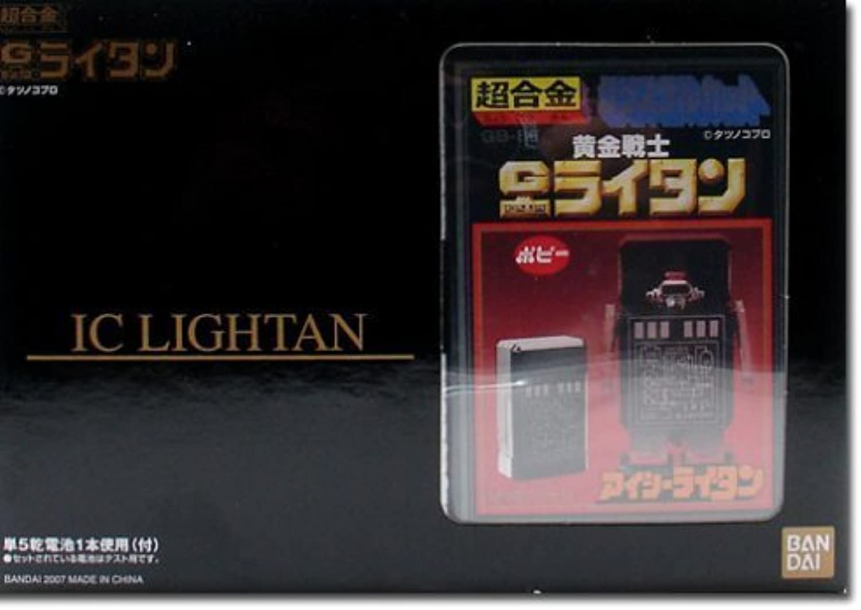 Soul of Chogokin Recreation IC Lightan B000K4XAH6 Sehr gelobt und vom Publikum der Verbraucher geschätzt | Adoptieren
