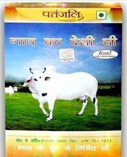 Patanjali Ghee de vaca hecho de leche (1 kg)