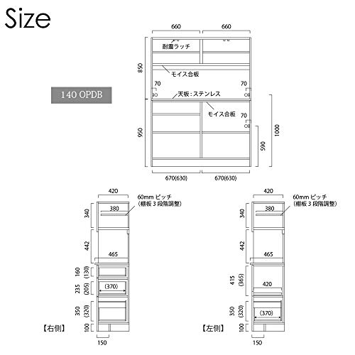 ニッポネアダイニングボードオーク幅140cmオウル国産246606