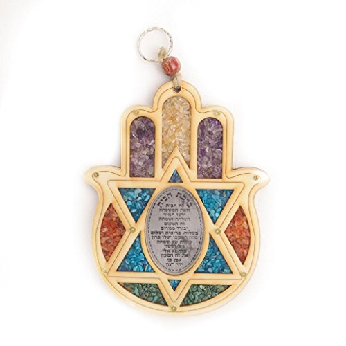 Anandashop-UK- Star of David Home Blessing with Semi Precious Stones Wooden Plaque Wall Hanging Judaica Hamsa Kabbahla