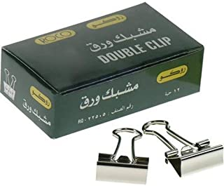 Roco Plated Binder Clip 12-Pieces, 3.81 cm Length x 19.5 mm Width, Silver