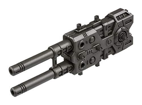 ZW31 Personalizza l'unità radar Buster dell'arma, corpo Zoid non incluso