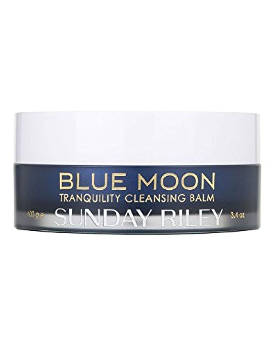 特異な金銭的これらSunday Riley Blue Moon Tranquility Cleansing Balm 100g サンデーライリー ブルームーン クレンジングバーム