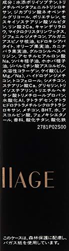 資生堂『MAQuillAGE(マキアージュ)ドラマティックリップトリートメントEX』