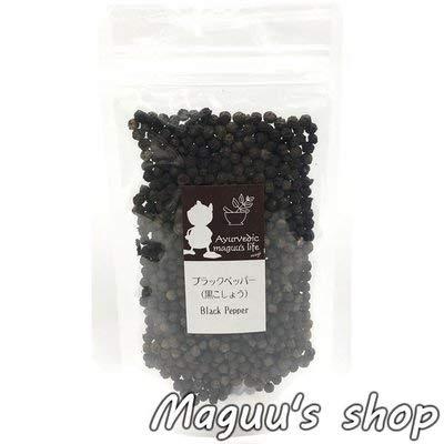 スパイス ブラックペッパー (黒コショウ) blackpepper 70g Ayurvetic maguu's life