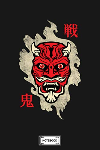 Yokai Demon Mask Japan Japanese Culture Notebook: Journal, Planner, Diary, Matte Finish Cover, 6x9 120 Pages, Lined College Ruled Paper