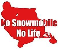カッティングステッカー No Snowmobile No Life (スノーモービル)・4 約160mmX約195mm レッド 赤