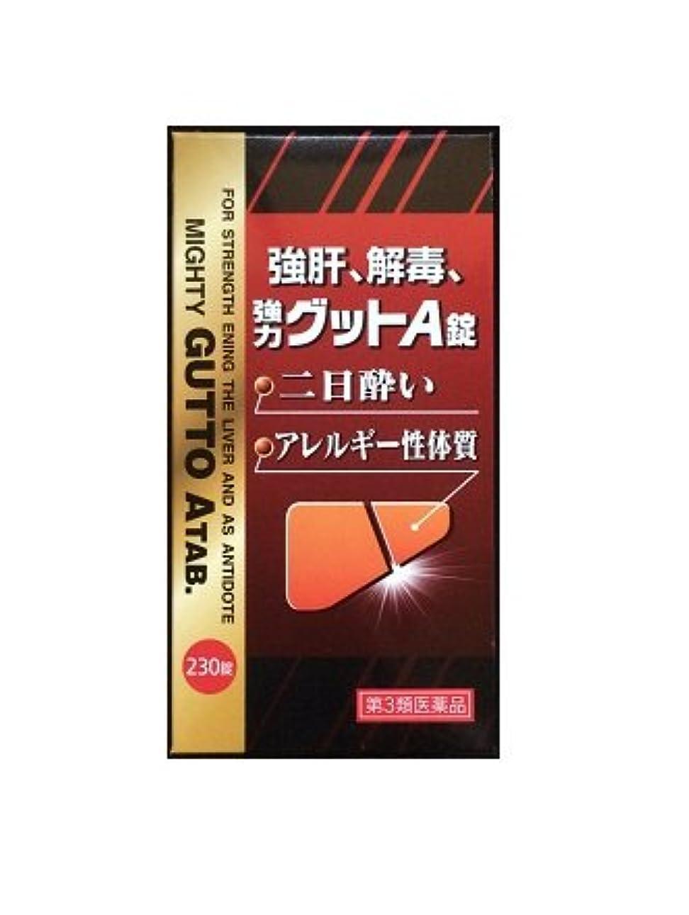 【第3類医薬品】強肝、解毒、強力グットA錠 230錠