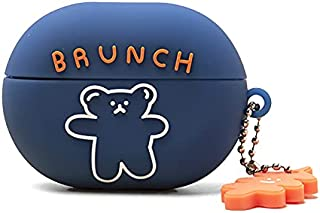 Silicone Shockproof Brunch Bear Protective Case Cover For Huawei Freebuds 4i Earphones (Blue)
